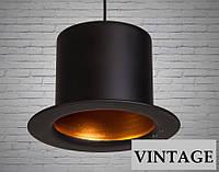 Подвесной светильник Vintage Шляпа