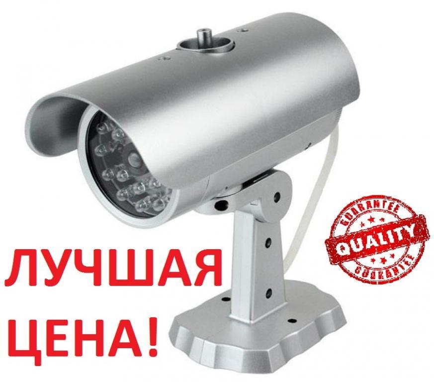Камера видеонаблюдения муляж реалистичная обманка PT-1900 CAMERA DUMMY 2011