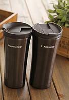 Термостакан Starbucks 450мл. Супер качество! Модный аксессуар! Скидка!
