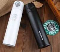 Термос Starbucks 0,3л Slim! Оригинал! Стильный и удобный!