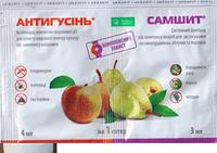 Антигусинь +самшит к.с. 4 мл