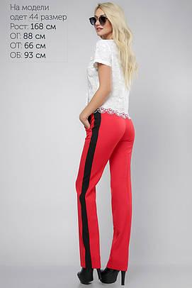 Женские брюки с лампасами Красные