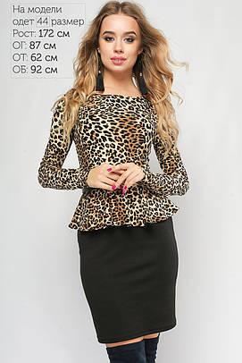 Платье Бритни-леопард Черный