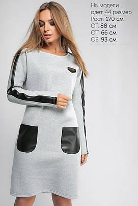 Платье из трехнитки светло-серый