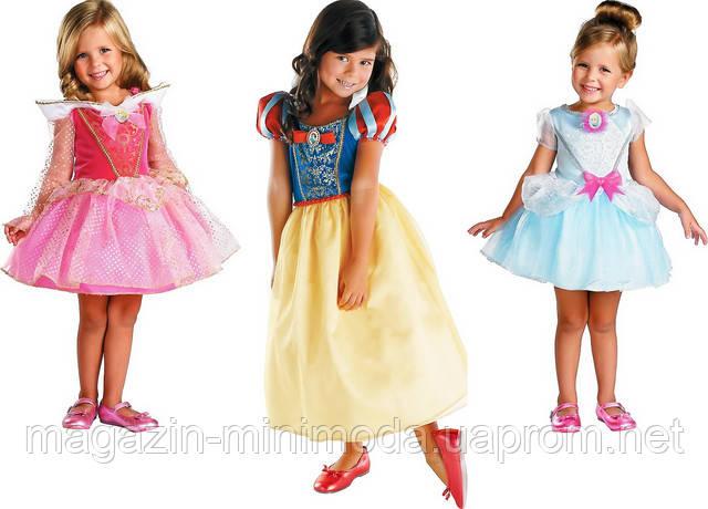 Выбор платья для детской тематической вечеринки