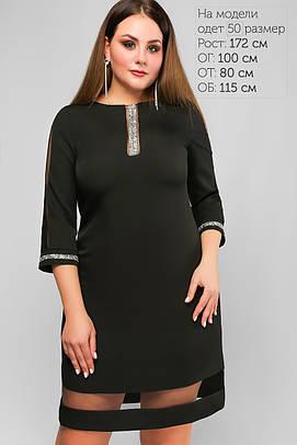 Платье Ингрид Черное