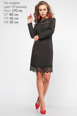 Платье Мадлен Черное