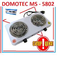 """Плита электрическая двухкомфорочная настольная """"DOMOTEC"""" спираль 2000W MS 5802"""