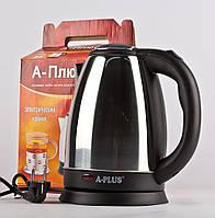 Чайник электрический А-Плюс 2141на 2 L 1500 Вт нержавейка дисковый автовыключение