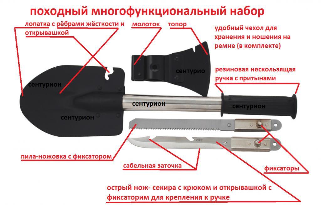 Походный набор мультитул 4 в 1 топор + штык нож + пила + лопата, в чехле незаменимая вещь! - «ОПТиУМ» Оптово - розничная база в Одесской области