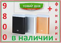 УЦЕНКА Зарядка Power Bank XiaoMi повер банк 9800mAh 2 USB внешний аккумулятор + мощный фонарик