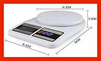 Весы кухонные высокоточные электронные Electronic до 8 кг. + батарейки Ваги Веса