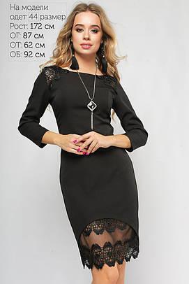 Платье Кристи Черное
