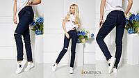 Модные, женские джинсы-скини со средней посадкой и дырками на коленках. 42-52р