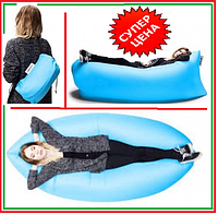 Ламзак Lamzac надувной лежак диван шезлонг гамак биван  лучшая цена!