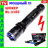 Шокер Police мощный удар на АКБ с фонариком 18650  1102 оригинал + две зарядки + акб