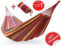 Гамак - х/б ткань мексиканский  195*80cm + рюкзачок и крепления великолепный этно стиль и качество!