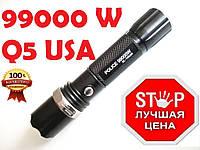 Фонарик сверх мощный тактический BL- 8626 POLICE Bailong 99000W + две зарядки + аккумулятор + адаптер + Zoom