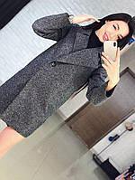 Женское демисезонное пальто серого цвета ткань шерсть