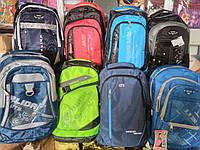 8803c99d7ce7 Рюкзаки школа в Днепре. Сравнить цены, купить потребительские товары ...