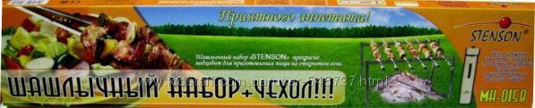 """Барбикю набор  """"STENSON"""" мини мангал +6 шампуров 50x0.15cm L=60cm MH-0158 3"""