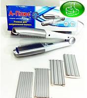 Утюжок плойка для укладки и завивки волос + 3 комплекта насадок  1533