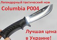 Нож охотничий Columbia тактический Р004 Н-60 в чехле 27,5Х3,8