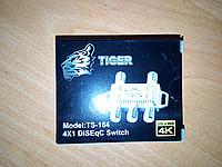 DiSEqC 4х1 Tiger TS-324  АКЦИЯ
