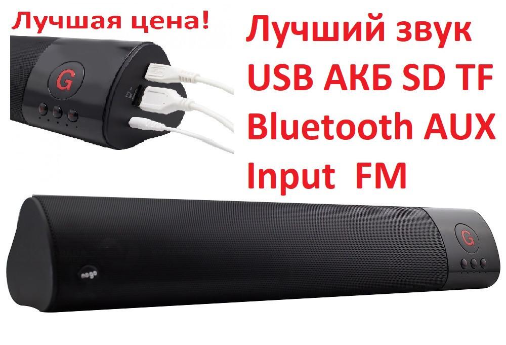 Колонка мобильная, акустическая система портативная, саундбар SPS WS  1300ВТ USB bluetooth АКБ