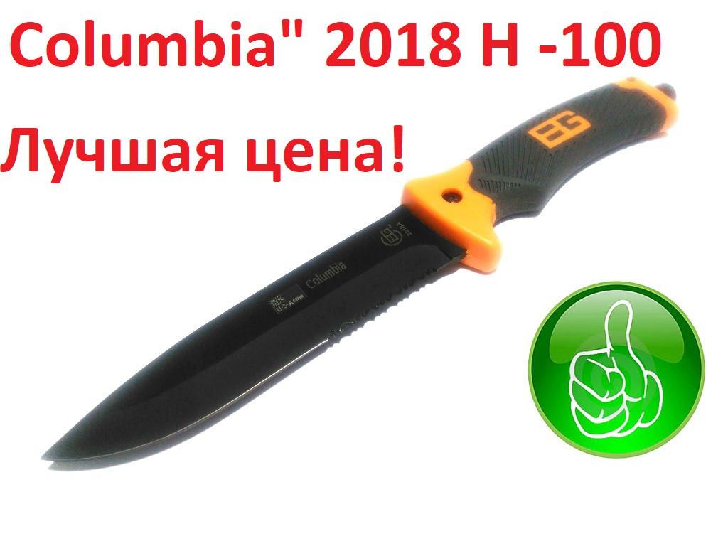 Нож охотничий тактический фиксированный клинок прорезиненна ручка