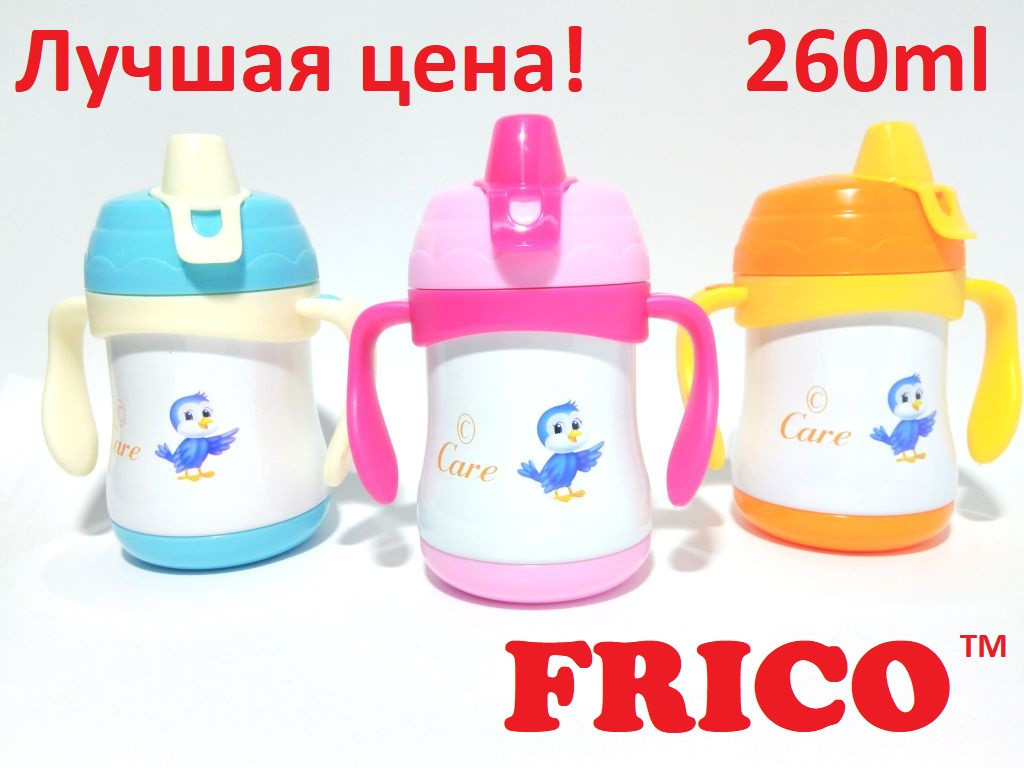 Термос детский FRICO 260ml нержавейка с ручками трубочкой и соской FRU-262