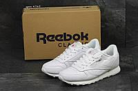 Reebok Classic white кожаные мужские кроссовки белые