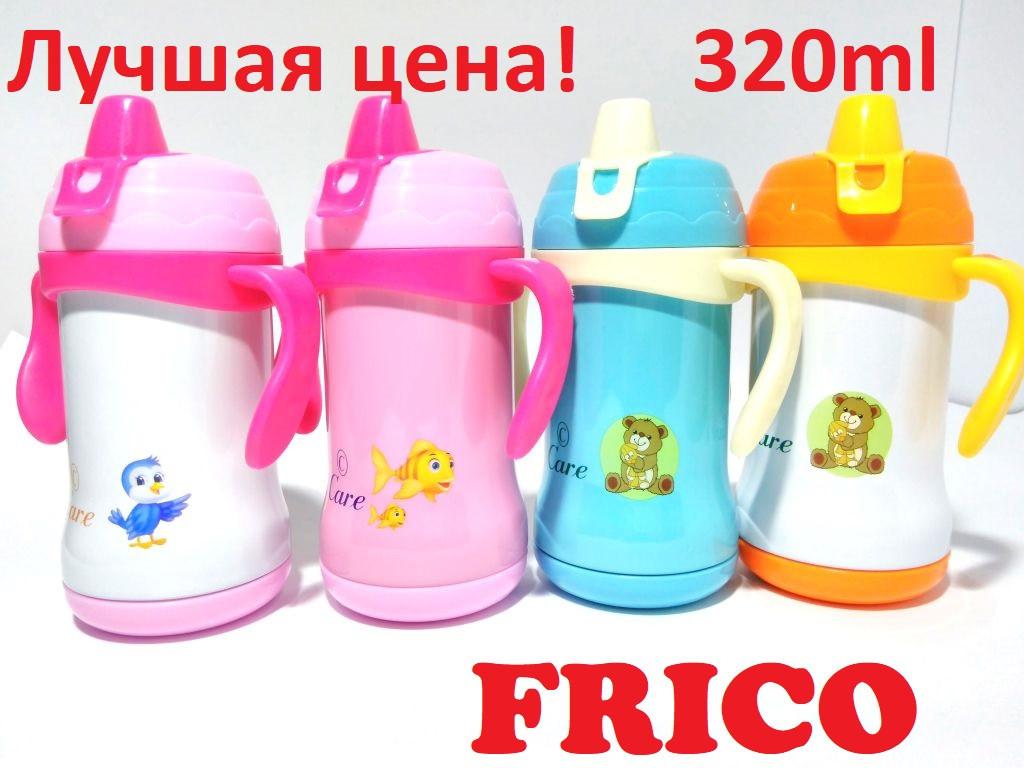 Термос детский FRICO 320ml нерж с ручками трубочкой и соской FRU-264