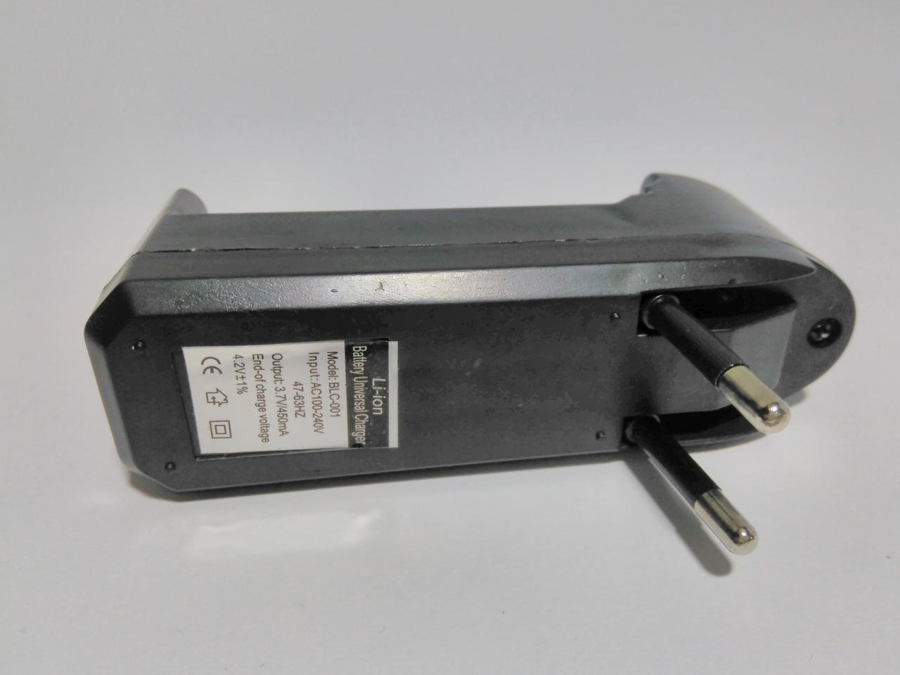 Зарядное устройство 8455 от сети для тактического фонарика 220 /4,8 V