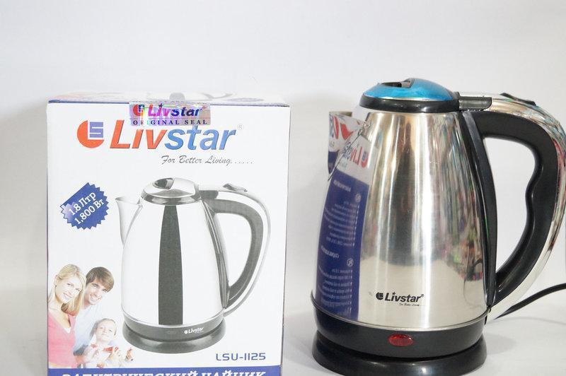 Чайник электрический нерж. Livestar 2L 1500Wt LSU1124