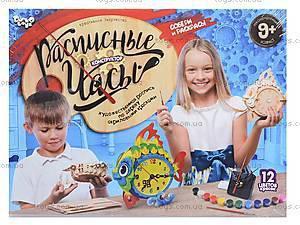 Набор  Расписные Часы деревянные конструктор /6 3