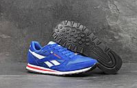 Reebok Classic кожаные мужские кроссовки синие