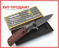 Нож туристический складной выкидной универсальный Browning Браунинг в подар. упак. 23 см DA86/АК-4