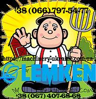 Скоба лемкен ( 301 10069 Lemken)
