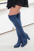 d5d959479 Женские джинсовые сапоги в Украине. Сравнить цены, купить ...