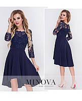 Романтичное приталенное платье с отрезным удлиненным подолом раз.42,44,46