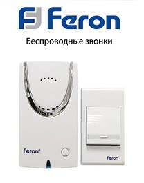 Беспроводные звонки FERON