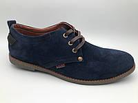 Туфли мужские замшевые  на шнурках, замшевая обувь мужская от производителя модель Г14