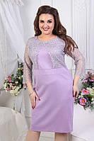 Женское нарядное платье лавандового цвета бесплатная доставка, фото 1