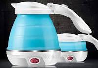 Электрический складной чайник foldable kettle