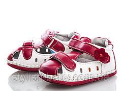 Детская летняя обувь. Детские пинетки-босоножки бренда Clibee для девочек (рр. с 10 по 13)