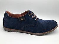 Туфли мужские на шнурках, замшевая обувь мужская от производителя модель Г15