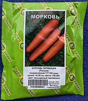 Семена Моркови сорт ПЕРФЕКЦИЯ 50 гр ТМ Агролиния