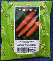 Семена Моркови Перфекция 100 г Агролиния (670007453)