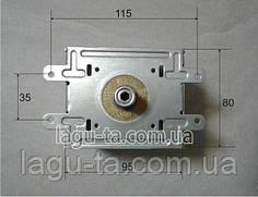 Магнетрон OM75S